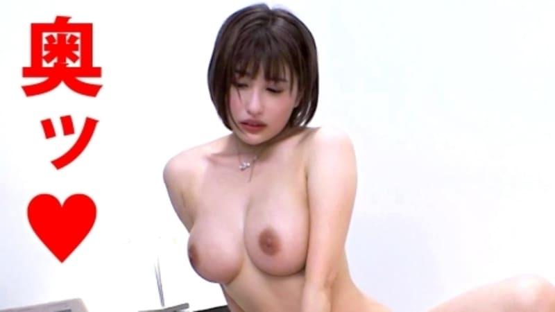 ヤリサー女子No.15 サムネイル画像