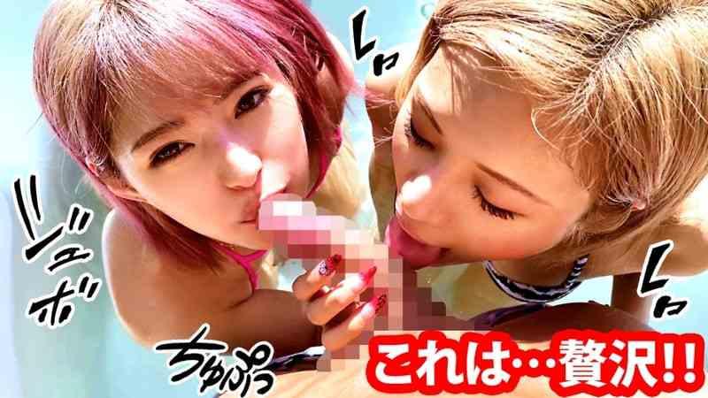 ヤリサー女子No.16 サムネイル画像