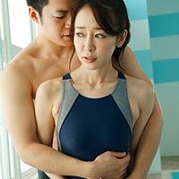 『篠田ゆう 水泳教室の先生にプールサイドで競泳水着で寝取られる巨乳人妻ww』の紹介画像