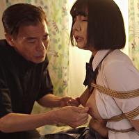 女性のための動画'田淵さんに縛られ優しく乳首をつねられて義父と娘の関係を忘れて刺激的なSEXに没頭してしまう女の子。の紹介サムネイル画像'