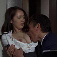 リモートワーク中、上司の田淵さんに襲われて無理やりスーツを脱がされ、絶叫するほど感じちゃう人妻。