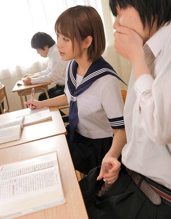 「声出さなきゃバレないよ!」学校という学び舎で誘惑しちゃう生徒1